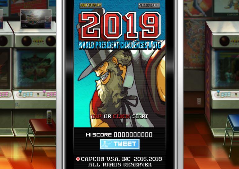 """""""快打旋风""""CAPCOM 愚人节限定免费玩网页射击游戏"""