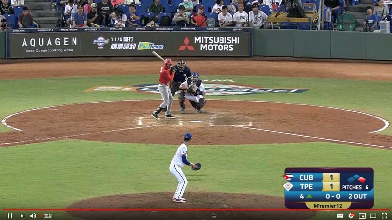 P12強轉播#2019 世界棒球12強賽網路直播線上看 + 賽程資訊