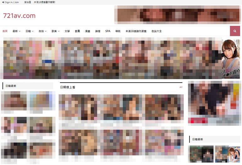 721av 中文化界面/片源分類多速度快老司機線上看網站