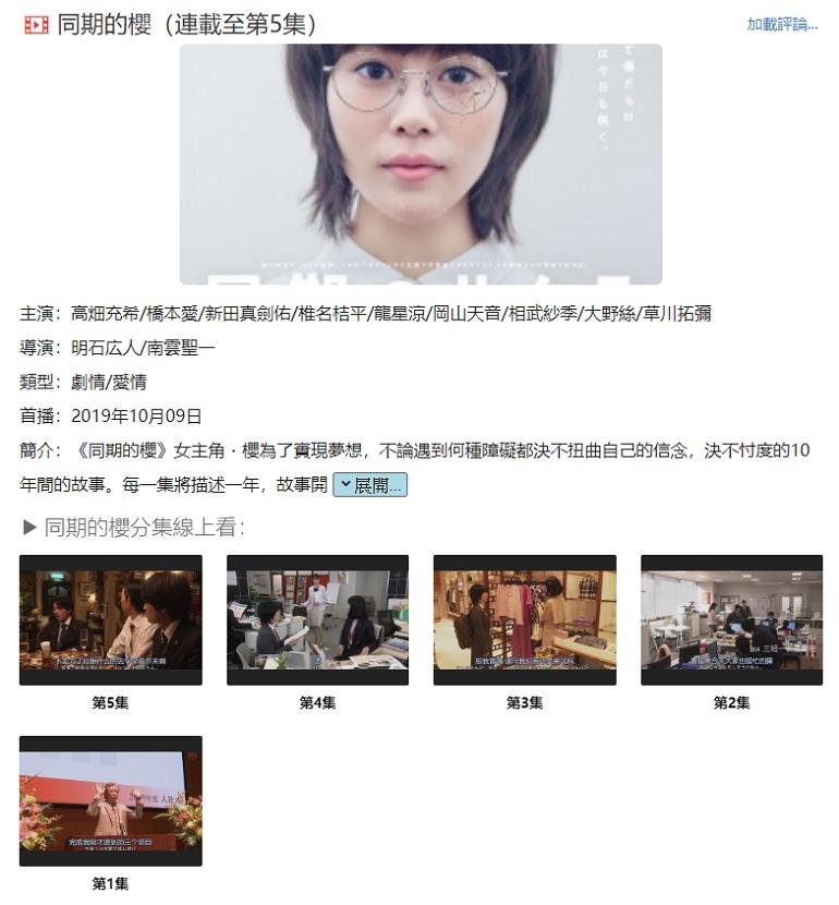 大劇獨播 BigDramas 專屬台陸日韓劇影集看片網站