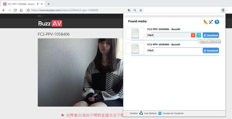 BuzzAV 熱門素人步兵網友上傳影片圖片老司機線上看網站