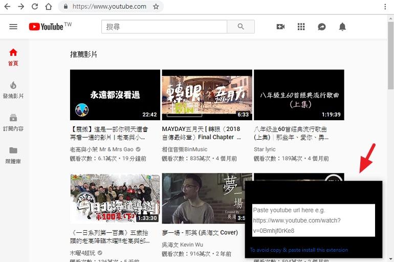 Chrome 瀏覽器視窗最上層置頂邊上網邊看 YouTube 影片教學
