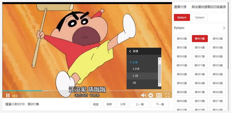 Dramatvs 線上看#電影戲劇綜藝動漫節目隨你看平台