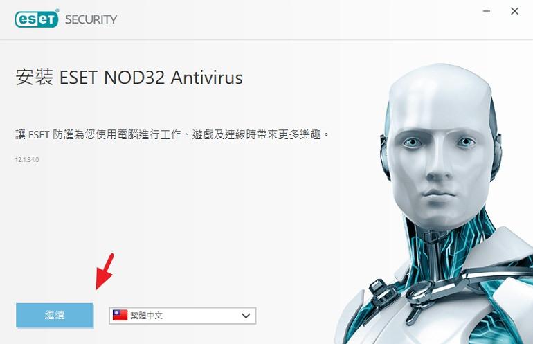 NOD32 取得最新 License Key 官方授權免費序號激活碼教學