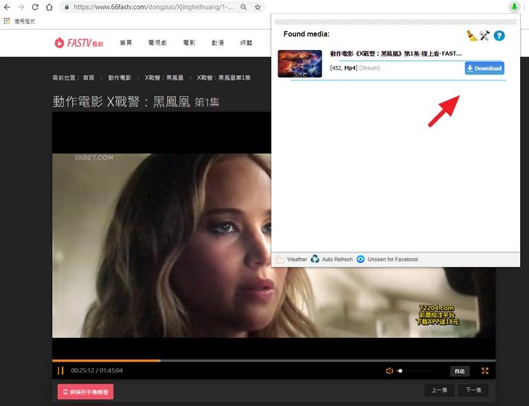 FASTV看劇 – 電影動漫電視劇影集節目線上看網站