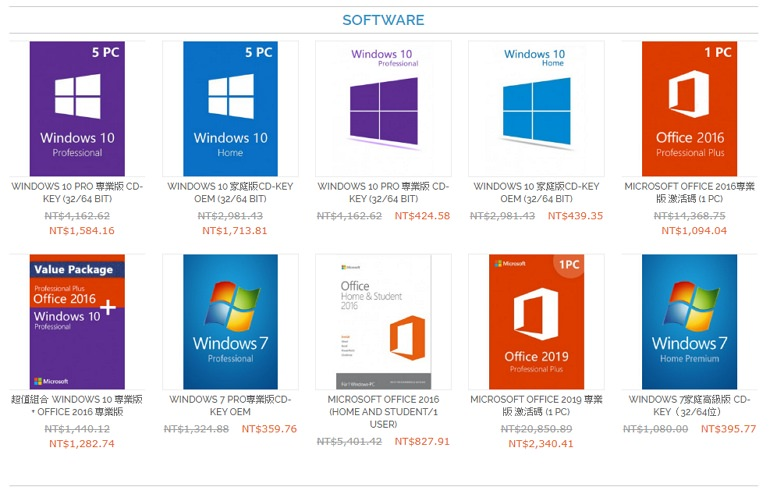 Windows 10 Pro 專業版 + Office 2019 正版優惠購買 For G2Deal