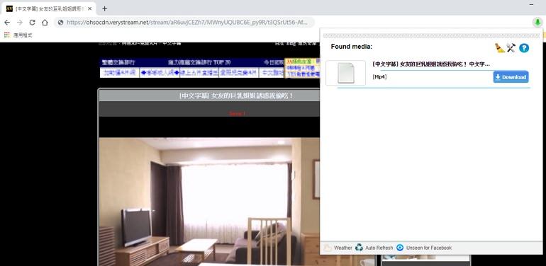 GO2 夠惡AV 中文字幕多主題可調播放速度老司機線上看片網站