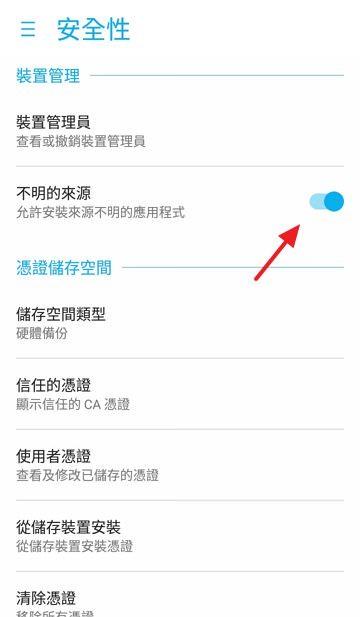 環球電視TV#安卓超多港澳台日韓電視直播 + 密碼解鎖頻道