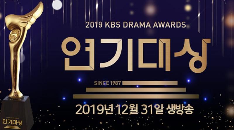 2019 SBS、MBC、KBS 演技大賞典禮網路直播線上看 Live