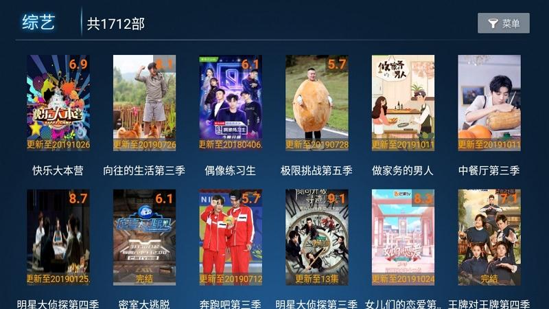 葉子TV#最新看第四台直播、電影追劇點播 APK 下載