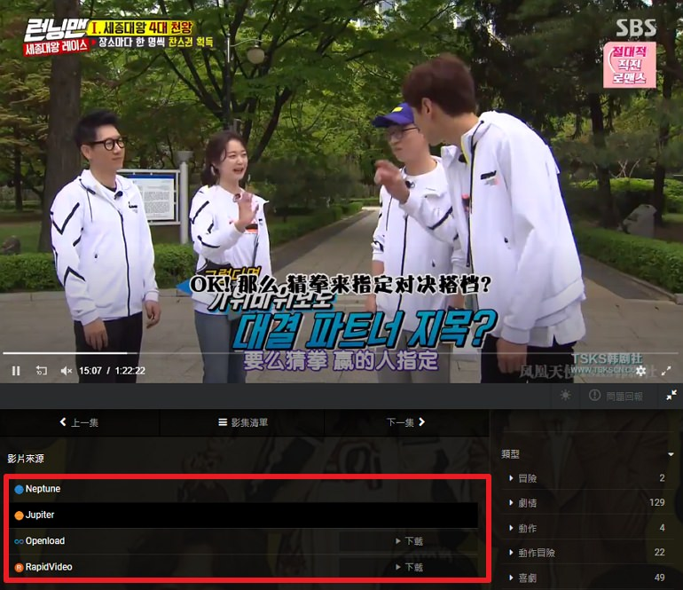 MyDramaTime 線上看#提供綜藝/日韓美劇影集 & 多訊號源