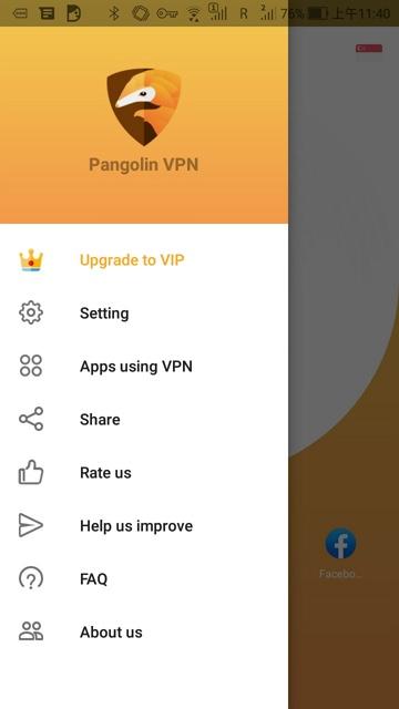 Pangolin VPN 穿山甲牌採用 SSL 加密連線安卓跳板軟體