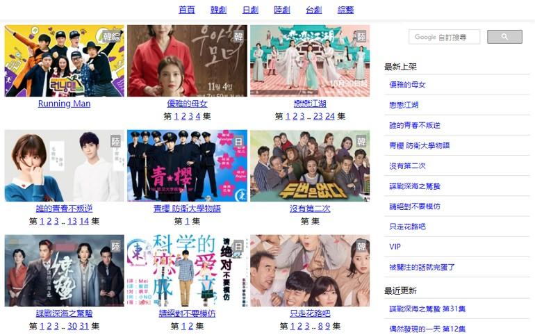 QDramas 線上看#主打日韓台陸劇節目片源超多網站