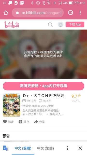 飛魚 VPN 永久免費一鍵逆翻牆中國追劇聽音樂手機 App