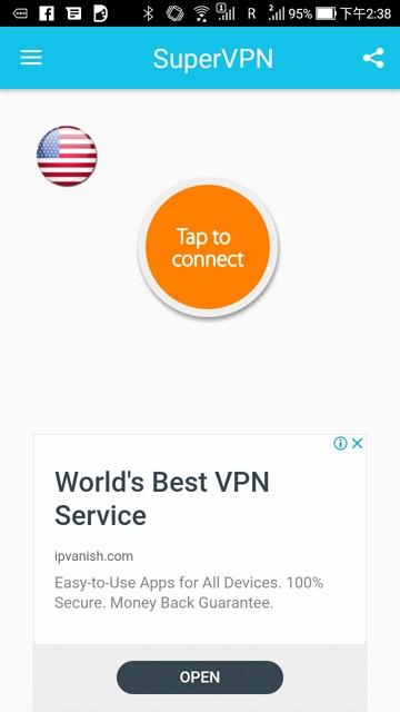 Super VPN 免費秒連代理、跨區翻牆連線安卓手機 App 下載