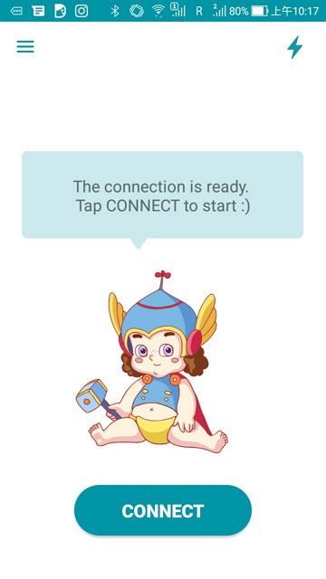 Thunder VPN 免註冊美加英荷德義節點安卓跨區上網 App