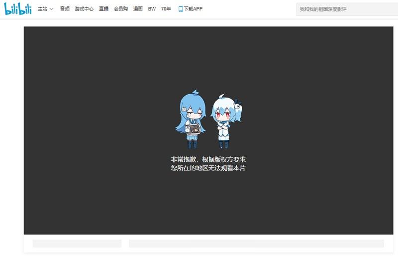 Ufunr 海外用戶一鍵解除影片音樂版權區域限制#電腦手機可用