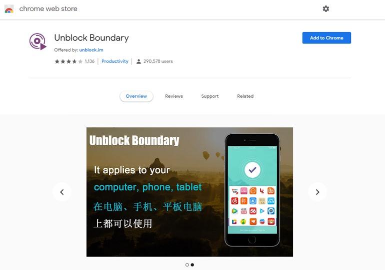 Unblock Boundary 破解中國影片音樂地區限制不能看外掛教學