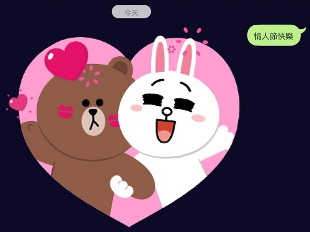 情人節 Google 塗鴉#LINE 輸入「情人節快樂」隱藏彩蛋驚喜