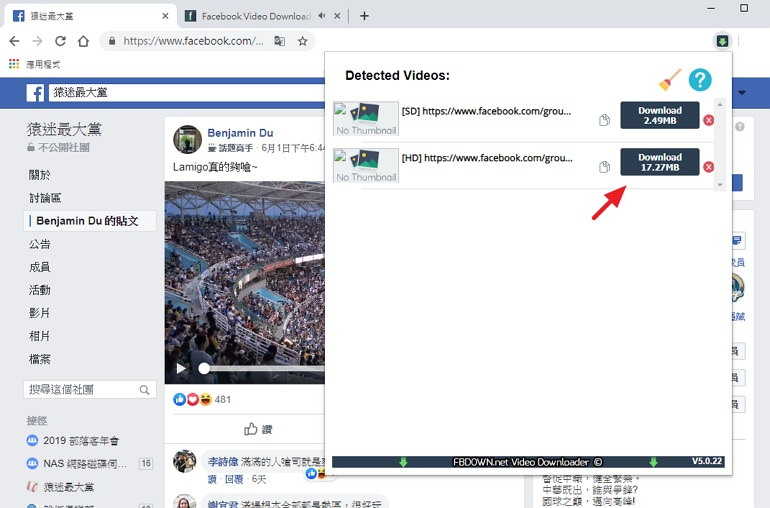 Video Downloader PLUS 下載 M3U8 網路臉書影片教學