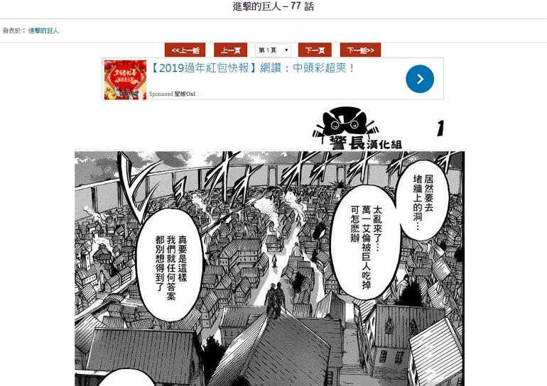 YYLS漫畫#楓林網姊妹站之日本熱門作品線上看網站