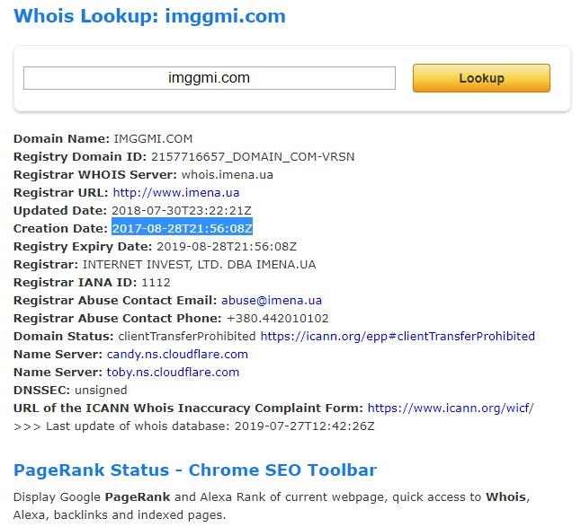 imggmi 單檔未知新竄起免註冊上傳圖片空間