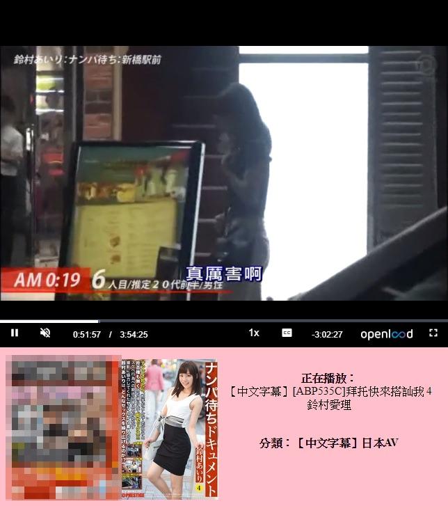 ourJAV 主打中文字幕老司机线上看 AV 网站