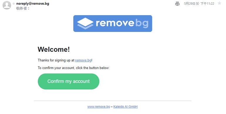 remove.bg 电脑免费去背软件下载教学#适用人像宠物汽车等