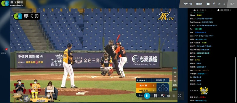 How to Watch Taiwan Baseball CPBL Games Live Stream ?