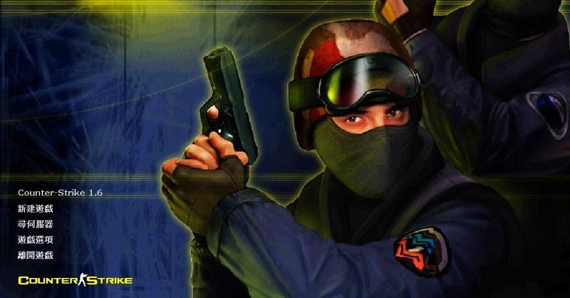 絕對武力 CS 1.6 網頁版不用下載免費線上連線對戰射擊遊戲