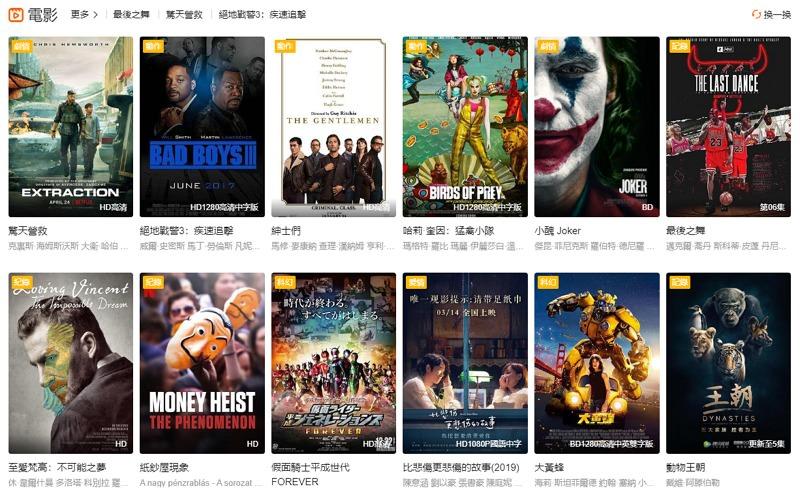 小鴨影音新版#電影/動漫/影集追劇免安裝 App 線上看影片下載