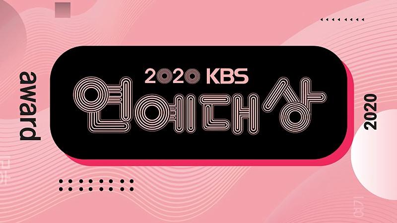 2020 KBS、SBS、MBC 演藝大賞頒獎典禮網路直播線上看