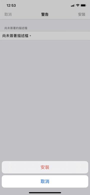 LuTube 電腦手機安卓 APK / 蘋果 iPhone 老司機看片 App 推薦