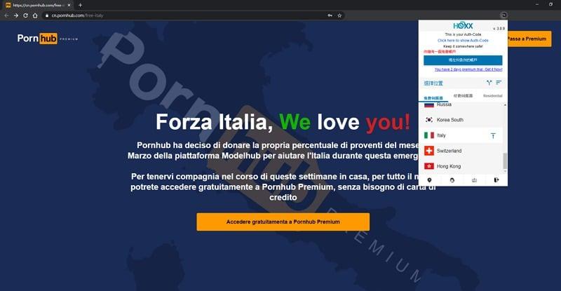 Pornhub 義大利防疫限定免費訂閱 Premium + VPN 看片教學