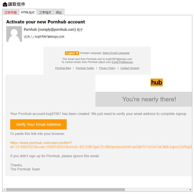 Pornhub Premium 免費訂閱會員看片#免信用卡 VPN 註冊教學