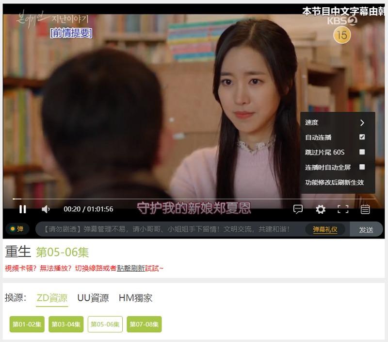 韩迷TV#哈韩迷追韩剧/电影及综艺节目线上看网站