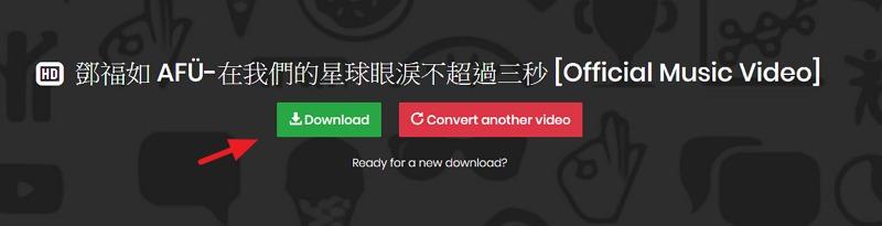 noTube 同時支援讓 Dailymotion 與 YouTube 影片音樂一鍵下載