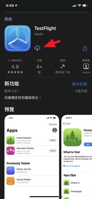 AVnight 片源豐富老司機手機 App 下載#破解掛掉不能看教學