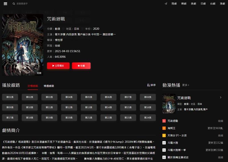 Dogevod 狗狗影音#電影/動畫歐美日韓台陸劇電腦手機線上看